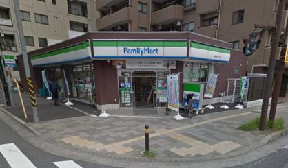ファミリーマート横浜反町一丁目店の画像1