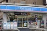 ローソン 反町二丁目店