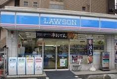 ローソン 反町二丁目店の画像1