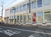 千葉銀行 大和田支店