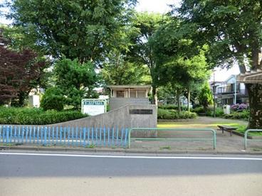下石神井坂下公園の画像1