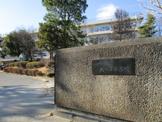 八千代市立大和田中学校