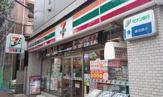 セブン-イレブン 横浜東神奈川1丁目店