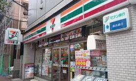 セブン-イレブン 横浜東神奈川1丁目店の画像1
