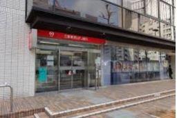 三菱東京UFJ銀行 横浜西口支店の画像1