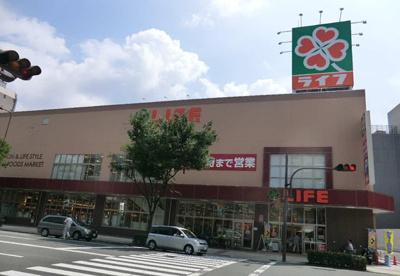 ライフ 太融寺店の画像1