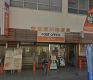 台東清川郵便局