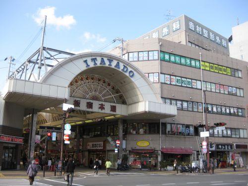 板宿商店街の画像