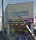 BOOKOFF 曳舟明治通り店