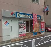 ドミノ・ピザ菊川店
