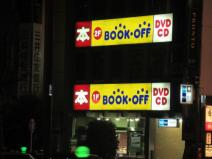 BOOKOFF 飯田橋駅東口店