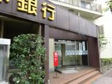 東日本銀行 大崎支店