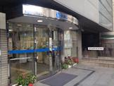 大阪シティ信用金庫 中津支店