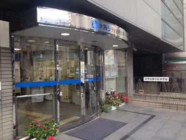 大阪シティ信用金庫 中津支店の画像1
