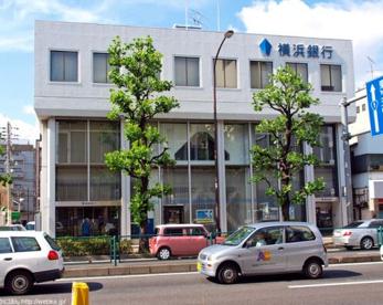 (株)横浜銀行 反町支店の画像1