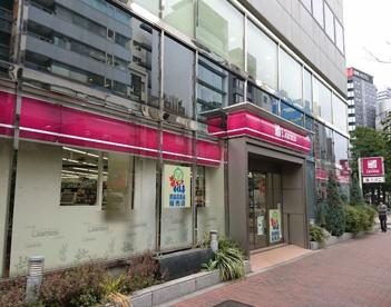 ナチュラルローソン 飯田橋三丁目店の画像1