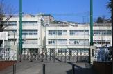横浜市立帷子小学校