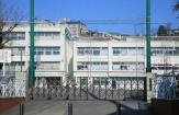 横浜市立峯小学校
