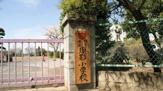 羽生市立須影小学校