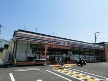 セブンイレブン 八尾青山1丁目店