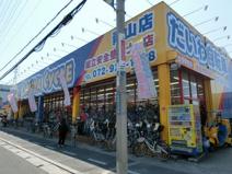 ダイワサイクル 青山店