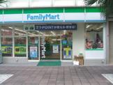 ファミリーマート 天神橋四丁目店