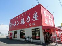 ラーメン魁力屋 八尾店