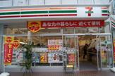 セブン−イレブン 梅田太融寺町店