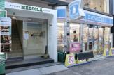 ローソン 梅田茶屋町店