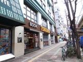 TSUTAYA 梅田堂山店