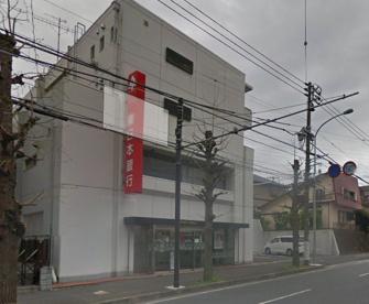 株)東日本銀行 片倉支店の画像1