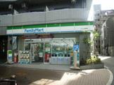 ファミリーマートスバル宮原店
