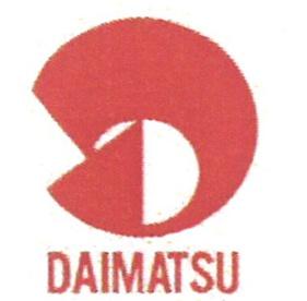 (株)大阪大松運輸の画像1