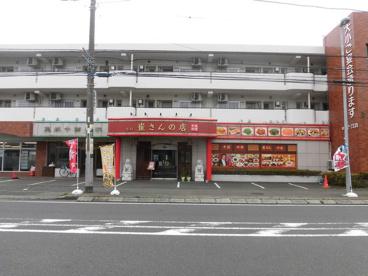 崔さんの店の画像1