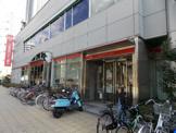 三菱東京UFJ銀行 天六支店