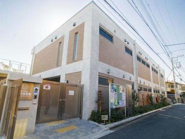 狛江市立駒井保育園の画像1
