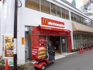マクドナルド 梅田茶屋町店の画像1