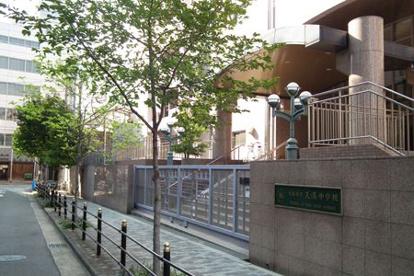 大阪市立 天満中学校の画像1
