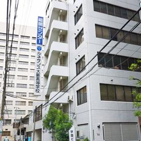 ルネサンス大阪高等学校の画像1