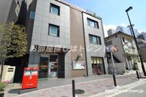 西新宿八郵便局