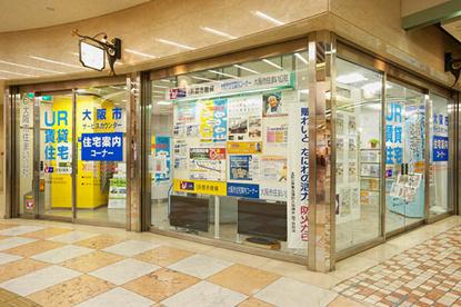 大阪市梅田サービスカウンターの画像1