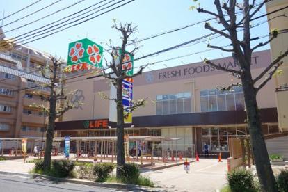 ライフ須磨鷹取店の画像1