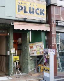 PLUCKの画像1
