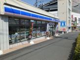 ローソン 戸塚町矢沢店