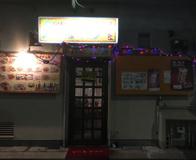 ネパールレストラン&バー ラクチュミ
