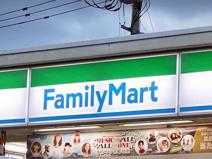 ファミリーマート駒川中野店
