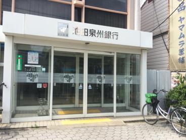 池田泉州銀行 駒川町支店の画像1