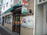 名古屋藤丘郵便局