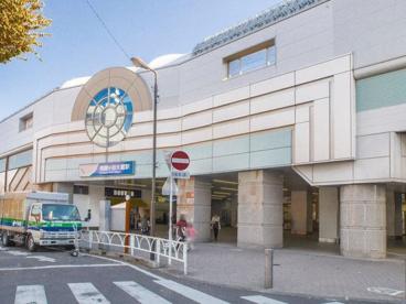 祖師ヶ谷大蔵駅の画像1