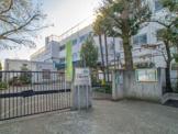 世田谷区立千歳小学校